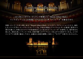 londonbridleseries1.jpg